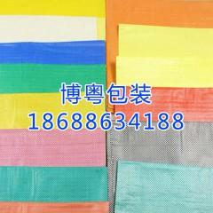 专供二手服装包装材料,材质色膜