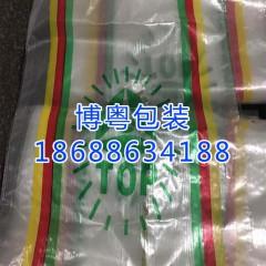专业生产二手服装透明包装袋,长期供应各种外包装膜