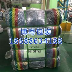 专供旧衣服包装材料,长期供应各种包装袋