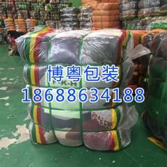 长期供应各种包装袋,编织袋,编织膜