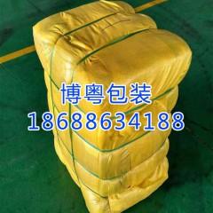 专供二手服装包装材料,编织皮,可根据客户的需求定制
