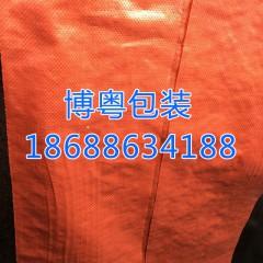 专供二手衣服包装材质PVC膜,可根据客户的需要来定制