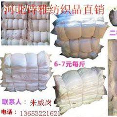 供应保洁毛巾 擦机布 擦机器毛巾