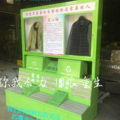 浙江厂商直销,回收箱、衣物回收椅定制