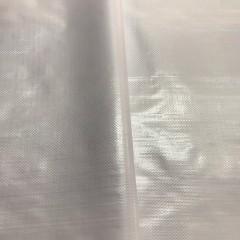 专业生产各种打包袋