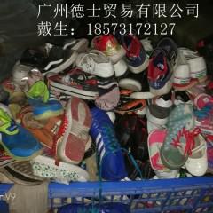 供应优质二手鞋,运动鞋,球鞋,休闲鞋