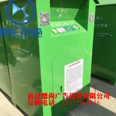 旧衣服回收箱价格 旧衣服回收箱厂家 旧衣服回收箱批发
