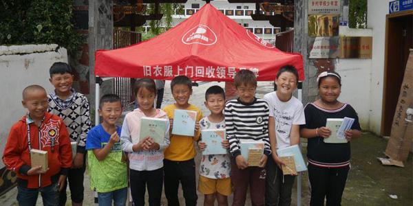 白鲸鱼携自愿者团队赴四川雅安捐赠活动