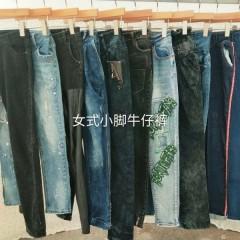 女式小脚牛仔裤