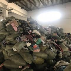 供应箱体货夏衣原材料,也可代加工出口。