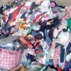 常年回收通货箱子货
