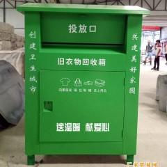 高价长期大量回收二手【回收箱】