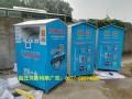 旧衣回收箱制造商家 (1)