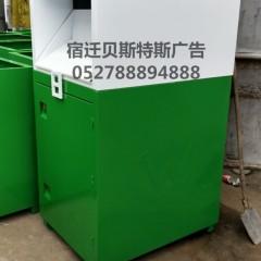 百度推广旧衣回收箱