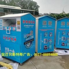 厂家直销旧衣回收箱 纺织品回收箱