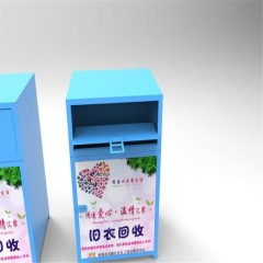 智能回收箱 智能垃圾箱生产销售