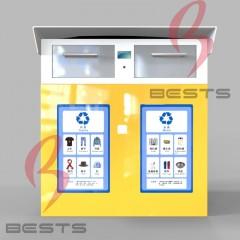 智能化称重积分回收箱衣物回收箱