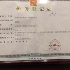广东工厂长期寻找非洲有档口的中国人,欢迎来电洽谈生意!!!