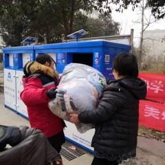 河南鸿鹄环保科技有限公司