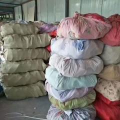 长期供应大量夏装,秋冬,羽绒各类