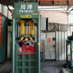 100kg 提缸式压包机 采用了半年全新