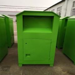 旧衣回收箱,旧衣回收箱生产,旧衣回收箱厂家批发