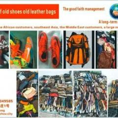 旧皮包出口非洲