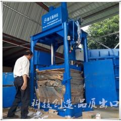 珠海废纸打包机 服装打包机 金属打包机 打包机厂家直销