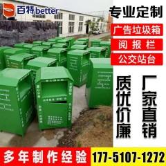 爱心回收箱生产厂家