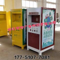 回收箱生产批发厂家