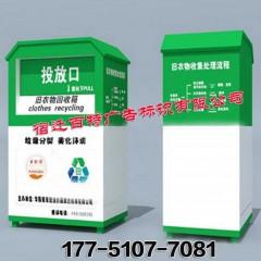 百特回收箱厂家