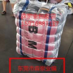 :透明包装膜编织袋