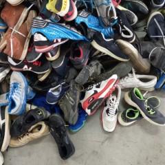 长期收购优质对鞋!