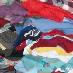 山东烟台地区 长期收购.旧衣服