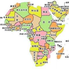 广州蔚蓝国际货运——专业的非洲专线货代旧衣服,旧鞋子,旧包包