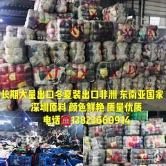 深圳地区长期专业供应二手鞋子