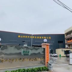广东旧衣宝工厂展示图!!