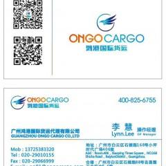 广州港口出口非洲旧衣服鞋子 代理各种证书出口