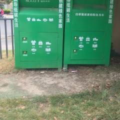 出售淮安放置中旧衣物回收箱