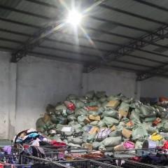 大量求购回收平台捐赠货、快递货。