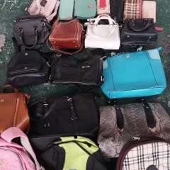 大量供应旧皮包