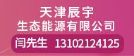广东专业供应各类二手旧衣服,鞋子和包包