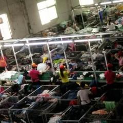 广州市万义新科技有限公司,原名明博服装贸易公司