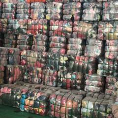 广州典石旧衣再生贸易有限公司