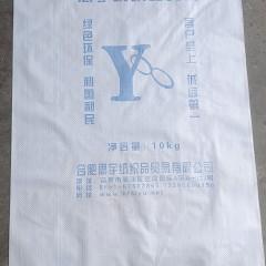 合肥思宇纺织品贸易有限公司