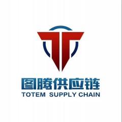 供应出口代理报关,买单报关,拖车,海运,仓储,熏蒸,集装箱货