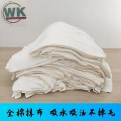 厂家直销100%棉白色擦机布工业白色抹布 碎布吸油吸水不掉毛