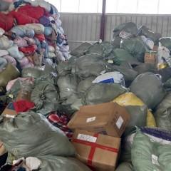 长期收购箱子货,通货,捐赠货