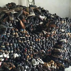 安徽凡心环保科技有限公司工厂长期出口优质对鞋!!