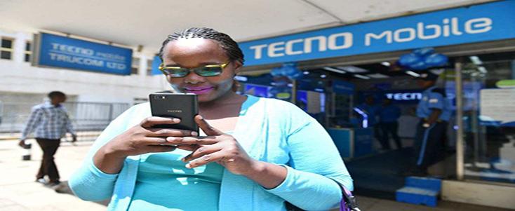 非洲人在使用互联网购物